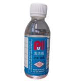 滑油取样瓶 净化瓶